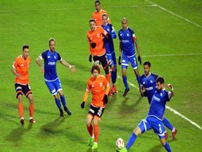 BB Erzurumspor 2 – 1 Adanaspor Maç Özeti