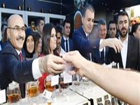 2. ADANA LEZZET FESTİVALİ